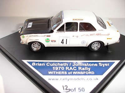 withers of winsford rally cars ford escort tc brian. Black Bedroom Furniture Sets. Home Design Ideas